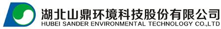 湖北山鼎环境科技股份有限公司(自适应手机端)