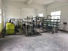 垃圾渗滤液处理运营项目
