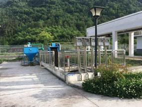 城镇生活污水处理运营项目