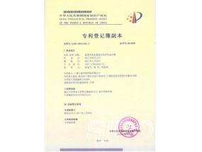 处理含乳化液废水的厌氧反应器专利